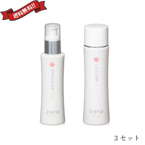 化粧水 乳液 セット zero + PL essence ローション&乳液 3セット