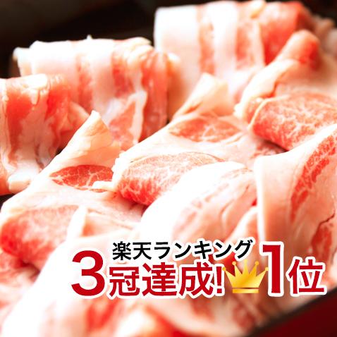 あぐー豚 豚肉 送料無料 しゃぶしゃぶ 豚 肉 1000g