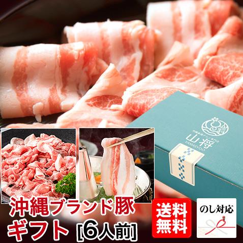 4人家族の方にもおススメ 従来の豚肉と味わいが全然違う 贅沢な食卓におススメのあぐー豚とオレイン酸が豊富で柔らかいキビまる豚の食べくらべセット 敬老の日 グルメ しゃぶしゃぶ 沖縄 にふぇーでーびる 4~6人前 豚しゃぶ あぐー豚 豚肉 1500g セール価格 超人気 専門店