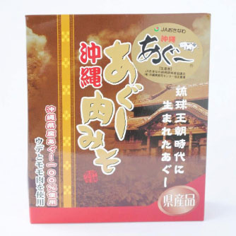 使い勝手の良い 沖縄 沖縄あぐー肉みそ 味噌 日本製 お土産