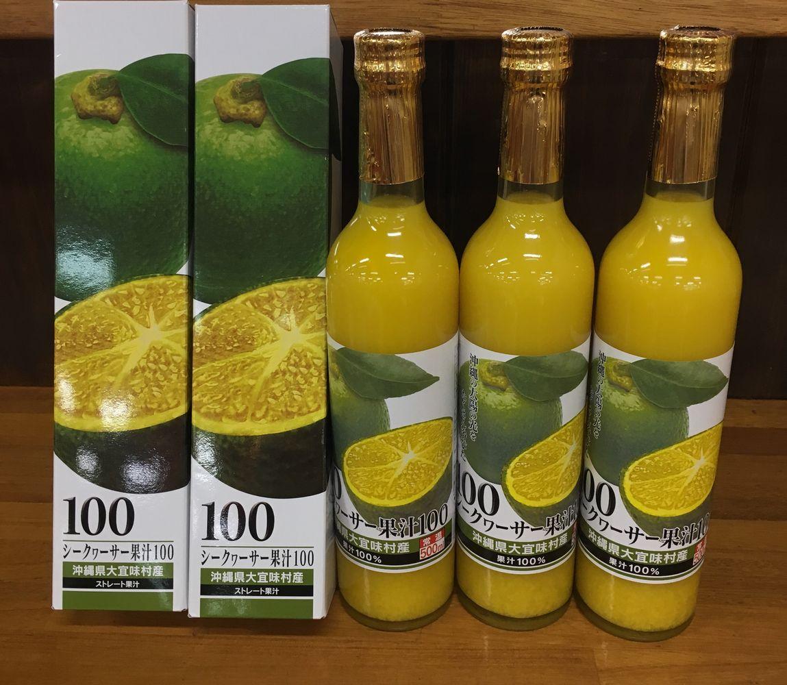 大宜味村産 シークヮーサー ストレート 果汁100% 500ml 12本 1箱 まとめ買い ノビレチン 青切り 沖縄