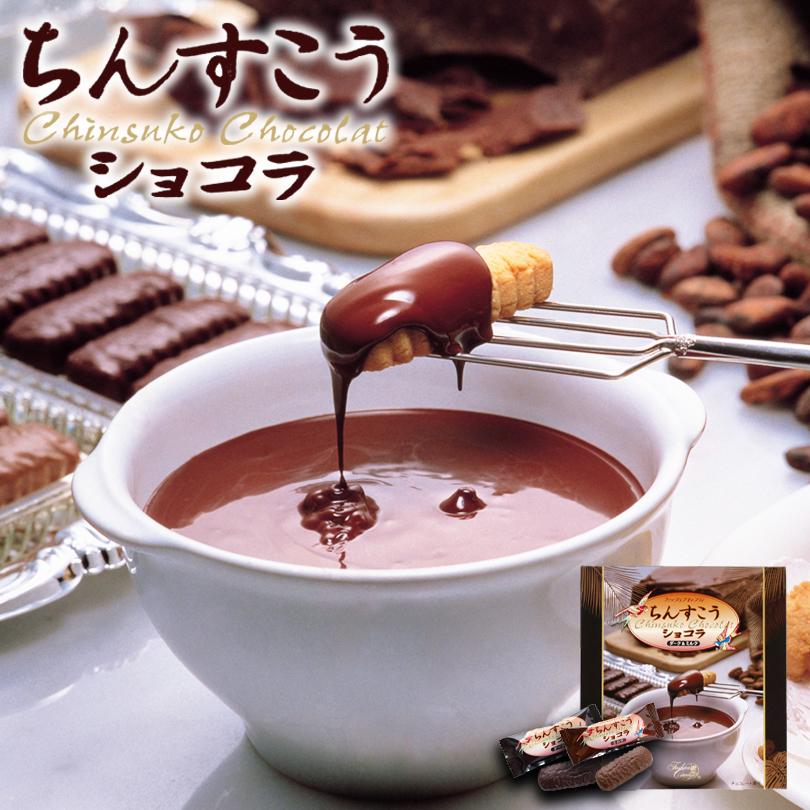 さっくり焼き上げたちんすこうを チョコレートでコーティングしました ダーク ミルク の2種類入り ちんすこうショコラ 20個入 ちんすこう アソート お得 限定 ブラック 流行 沖縄 ギフト プレゼント お土産 ばらまき SALE