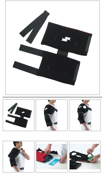 ★Bargain! Cooling icing YTR24 baseball article for right and left combined use shoulder & elbows targeted for SSK Ss Pharmaceutical Kay Junior High School, a high school, general one