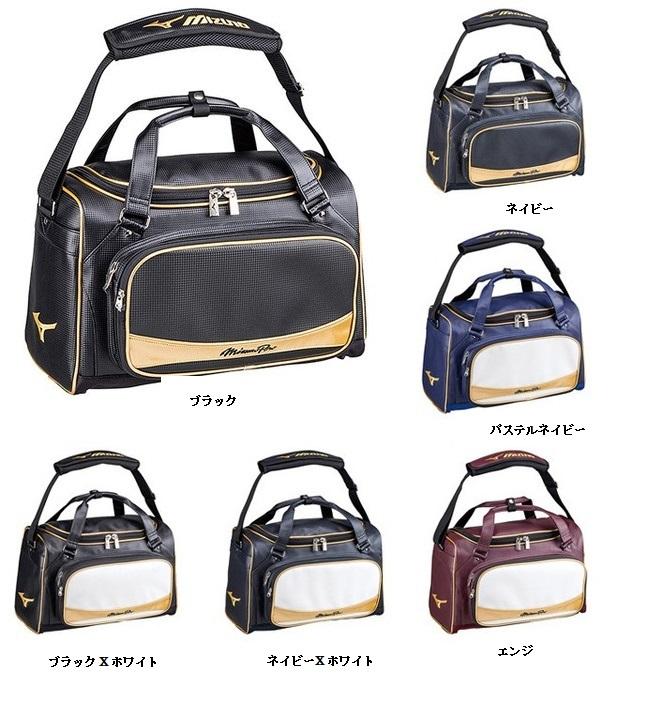 ☆ 特价促销! 美津浓职业棒球袋 1FJD6001