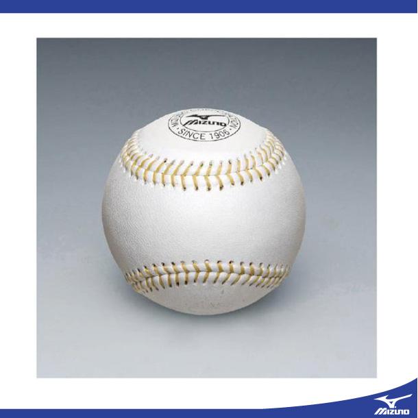 ミズノ ケブラー縫い糸練習球 ミズノ476 マシーン用 1ダース 1BJBH47600 送料無料