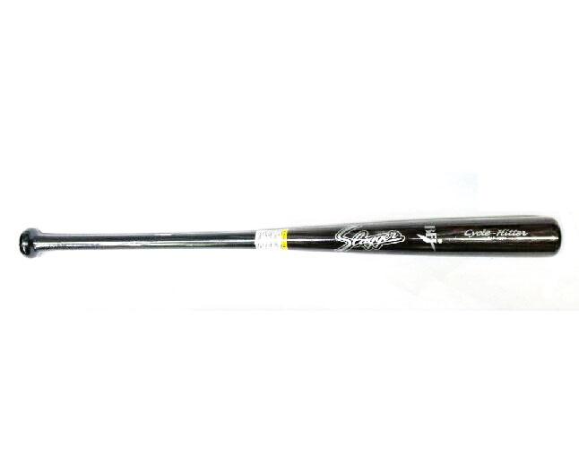 久保田 スラッガー 野球 硬式用 木製バット アオダモ bfjマーク入り 硬式木製バット 84cm ブラウンXブラック BAT1071 送料無料