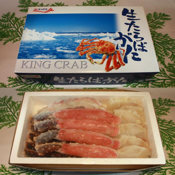 干物屋 一夜BOSHI 【レアサイズ】生タラバ蟹ハーフポーションカット 特大(5L)サイズ 1キロ化粧箱入り