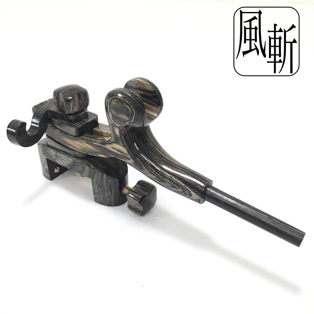 ヘラブナ 風斬 木製 弓万力 大型 (50284)|釣り 釣具 道具 用品 へらぶな ヘラブナ ヘラ 湖 池 管理釣場 フナ 鮒 万力 竿掛け おり