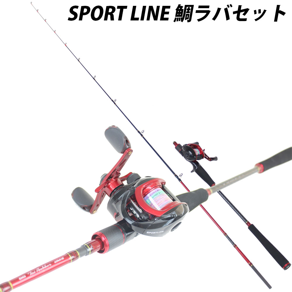 SPORT LINE タイラバセット 69MHB/69HB/69XHB(spltaiset01)|タイラバ 鯛ラバ タイカブラ 真鯛