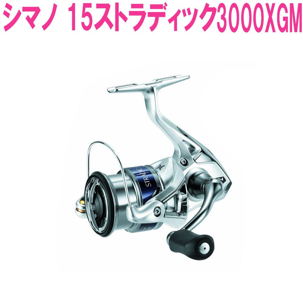 【特価】シマノ 15ストラディック 3000XGM(shi-034144)
