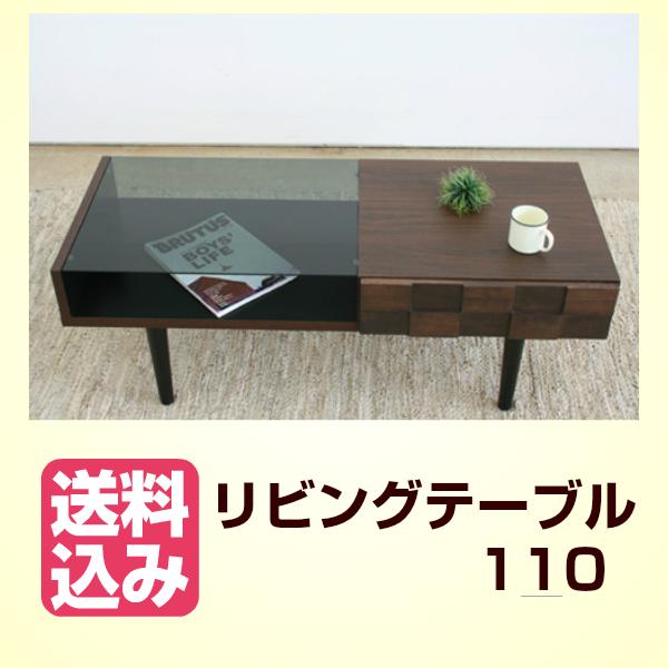 【幅110cm】テーブル リビングテーブルテーブル ローテーブル ガラステーブル ガラス 北欧 モダン センターテーブル シンプル コルク 引き出し 収納 テーブル