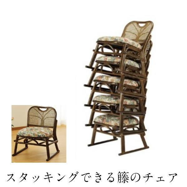座椅子 座いす 高座椅子 ファブリック 高級 籐 ラタン スタッキング 53cm 一人掛けいす 集会所 宴会所 料亭
