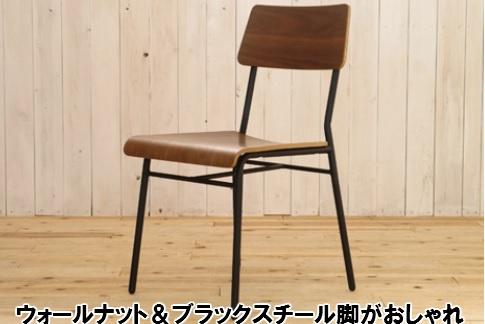 ダイニングチェア 2脚セット 食卓椅子 木製椅子 ダイニングチェアー2脚組 カフェチェア(テーブル別売り)