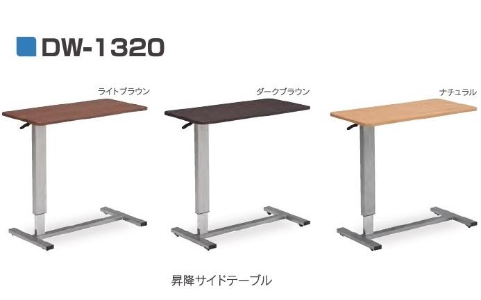 サイドテーブル 昇降式 テーブル ベッド用テーブル リビングテーブル ソファー用テーブル