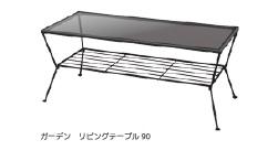 リビングテーブル センターテーブル シンプル テーブル コーヒーテーブル 北欧 おしゃれ 強化ガラス5mm スチール 90cm