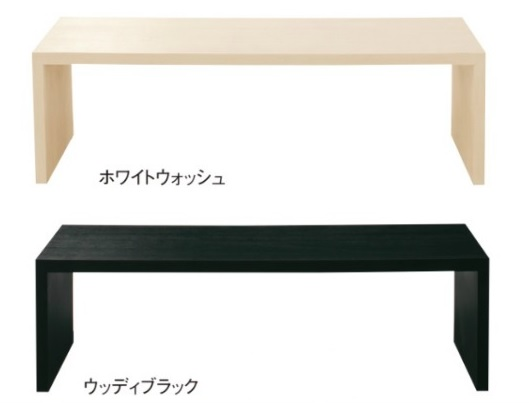 リビングテーブル テーブル 110cm センターテーブル 木製シンプル 北欧 細型