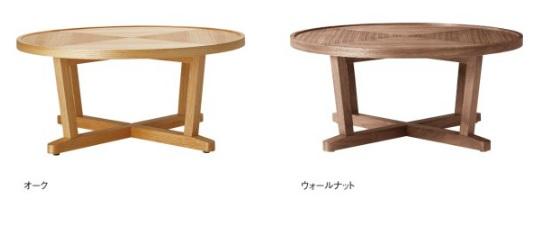 リビングテーブル テーブル 80cm丸 センターテーブル 木製シンプル 北欧 オーク ウオールナット 還暦祝 無条件返品・交換 送别会