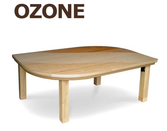 こたつ 長方形 120 コタツ 120×80 こたつテーブル 炬燵 ローテーブル リビングテーブル  ナチュラル 幅120cm 座卓 日本製