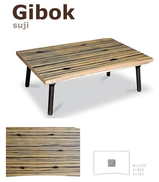 家具調コタツ こたつ 長方形 120cm コタツ 120×80 こたつテーブル ダイニング テーブル 炬燵 ローテーブル リビングテーブル  ナチュラル 幅120cm 座卓 日本製