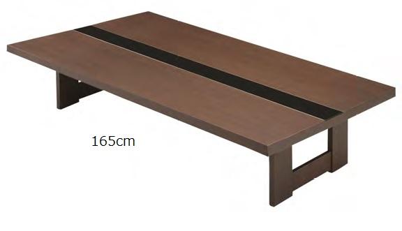 Low Coffee Table Living Room 165 Cm Zataku W Central Smoked Gl 1