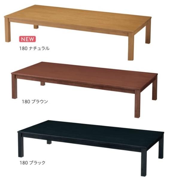 座卓 座敷テーブル 座敷机 幅180cmサイズ テーブル180 ちゃぶ台 ローテーブル 和風日本製 業務用 料亭 座卓のみ