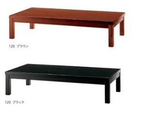 座卓 テーブル  180 ちゃぶ台 ローテーブル 和風日本製 業務用 料亭 座卓のみ 座椅子は別売り