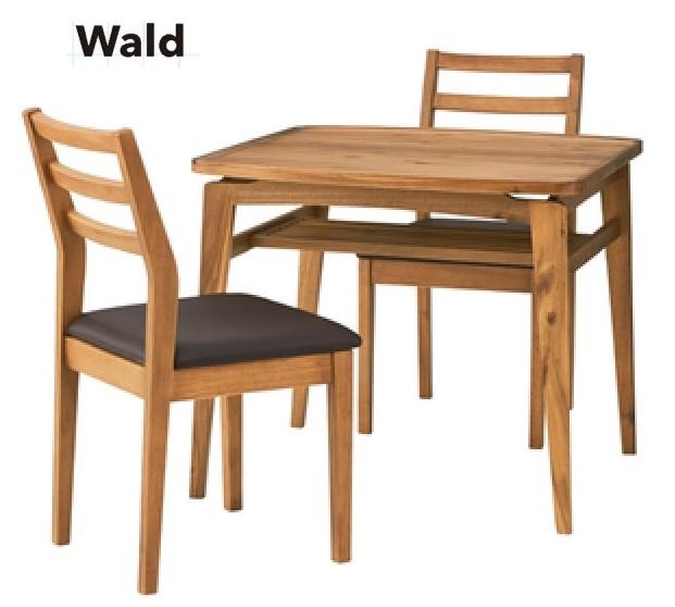 ダイニングテーブルセット ダイニングテーブル ダイニング3点セット 2人掛け 木製 ダイニングセット (テーブル×1 チェア×2)かわいい 北欧 シンプル