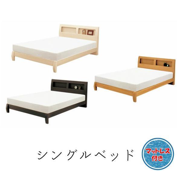 ベッド シングル マットレス付き ゼウス たな付 宮付き すのこ シングルベッド おしゃれ シンプル ナチュラル 北欧 送料無料 ホワイト ナチュラル ウエンジ
