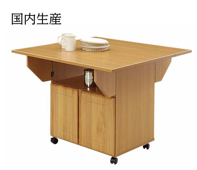 90 両バタカウンター カウンターテーブル 国産 キャスター付き テーブル 作業台 ワークデスク 収納棚付き 木製 コンパクト ナチュラル おしゃれ シンプル スイッチ