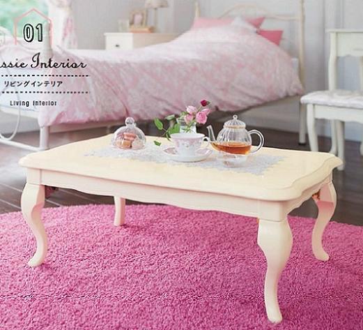 リビングテーブル テーブル センターテーブル 木製シンプル ホワイトウオッシュ 折れ脚 折り畳み 北欧 猫脚