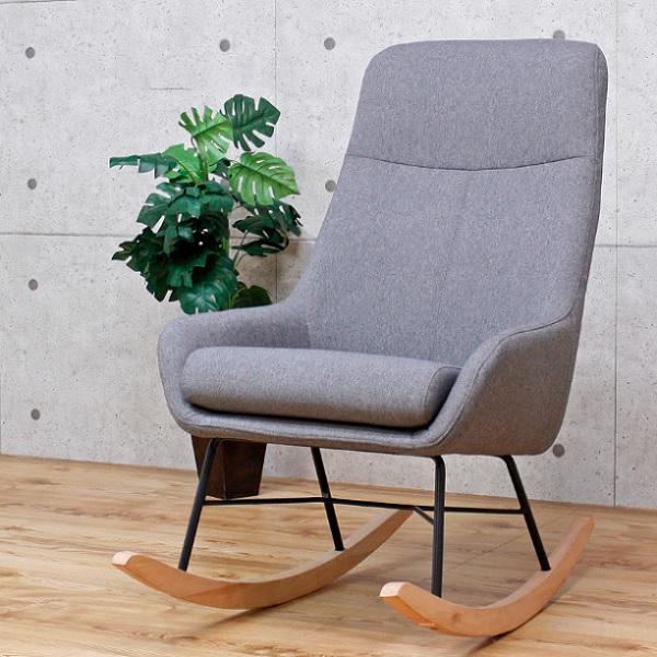 ロッキングチェア リラックスチェア 布 イス 椅子 チェア 一人掛け 1人掛け パーソナルチェア 揺れるチェア グレー おしゃれ