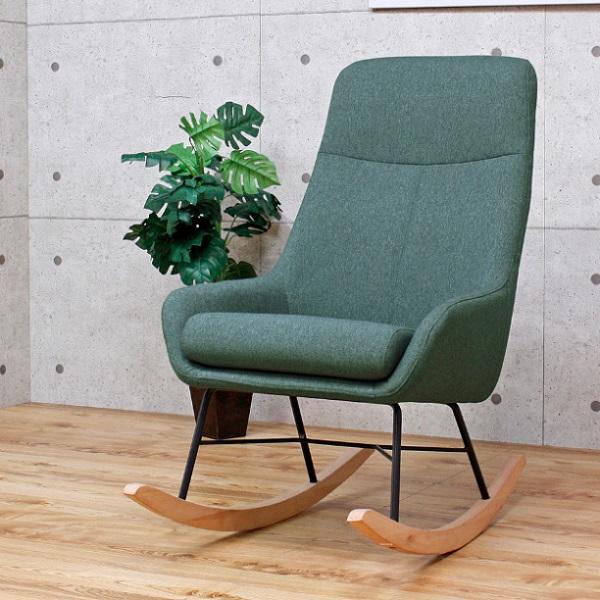 ロッキングチェア リラックスチェア 布 イス 椅子 チェア 一人掛け 1人掛け パーソナルチェア 揺れるチェア グリーン おしゃれ