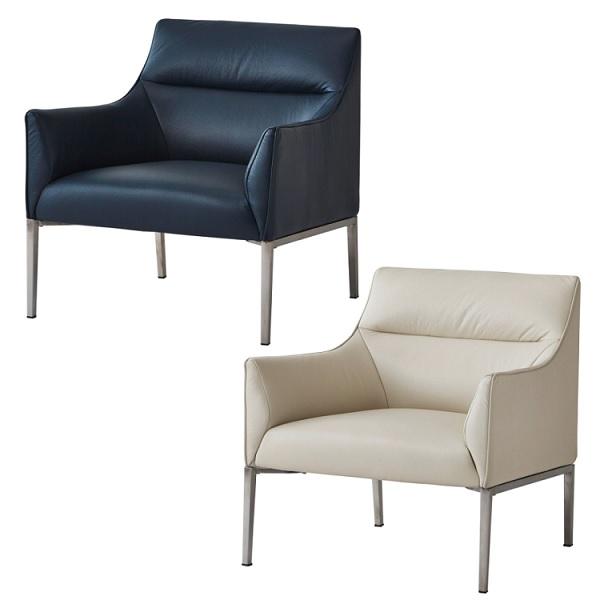 ソファ― 1人掛け 一人掛けソファ 北欧 幅70cm 肘付 椅子 いす チェア ホワイト ブルー 北欧 おしゃれ