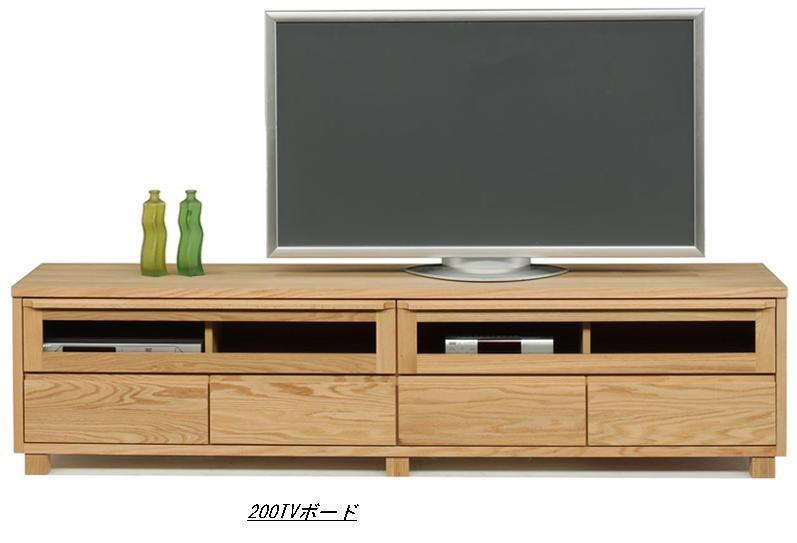 国産 テレビボード 幅200cm ナチュラルなレッドオーク おしゃれなデザインのリビング収納 【smtb-kd】