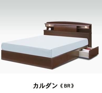 【smtb-kd】WDベットカルダン マット別売り ワイドダブルベッド シンプル 北欧 シンプル 北欧 木製 フレームのみ