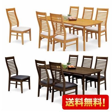 ダイニングテーブル ダイニング7点セット 180cm ダイニングテーブルセット ダイニングセット 6人掛け用 6人掛け テーブル チェア 人気商品 おしゃれ 北欧