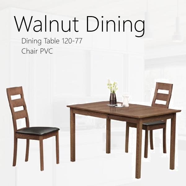 ダイニングセット ダイニングテーブル 3点セット 片バタテーブル 伸長式 ダイニング3点 2人用 2人掛け ウォールナット 木製テーブル モダン おしゃれ 木目