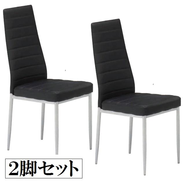 ダイニングチェア 2脚セット レザー スチール ハイバックチェア ダイニングチェア― 食卓椅子 イス 椅子 おしゃれ ブラック 7月下旬