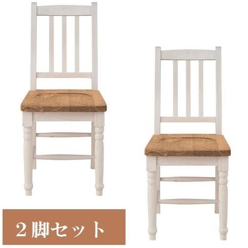 ダイニングチェア 2脚セット カントリー調 チェアー 椅子 リビング イス チェア 木製 完成品 モダン おしゃれ かわいい クラシック 姫系 ピンク 8月中旬入荷