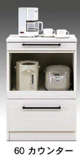 【売れ筋】カウンター キッチンカウンター ホワイト,ブラウン 60cm幅  キッチン収納 収納 レンジ台 レンジ 大川家具