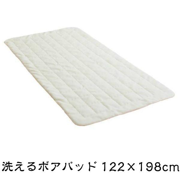 敷きパッド ベッドパッド セミダブル 122×198cm 美!ウール PD-651 E-WOOLボアパッド パイピング入り(ピンクベージュ色のみ) コーナーゴムベルト付き 洗濯専用ネット付 ドリームベッド エコ防縮ウール