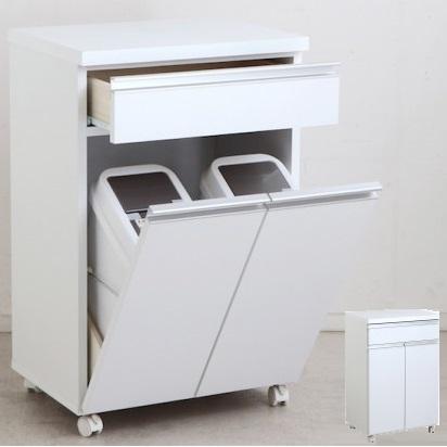 ごみ箱 ダストボックス【smtb-kd】ダストBOX ダストボックス ごみ箱 ゴミ箱 分別ゴミ 分別ごみ シンプル ペール15L 55cm幅 ホワイト