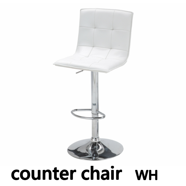 カウンターチェア テーブルカウンターチェア バーチェア ハイチェア ホワイト