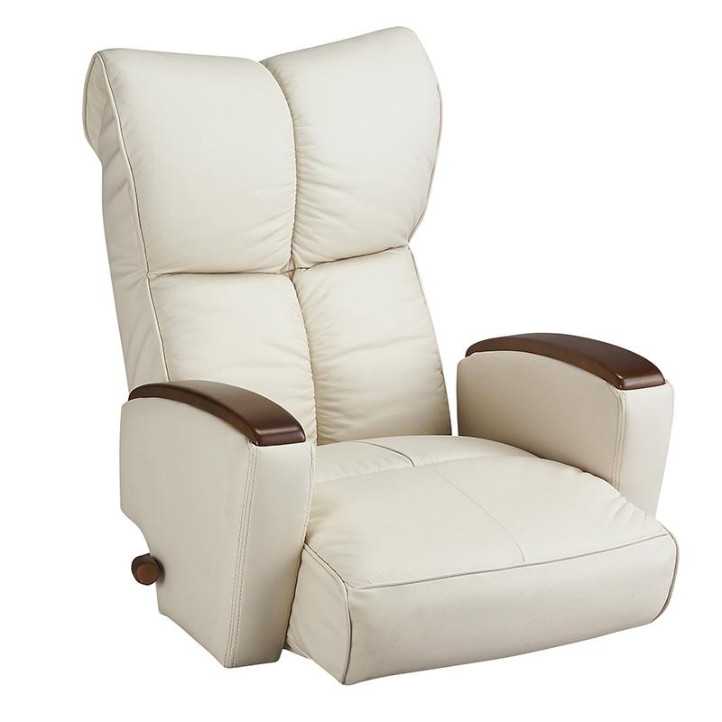 座いす 座椅子 本革座椅子 回転座椅子 アイボリー リクライニング13段階 ポケット付き ポケットコイル ハイバック 高級座椅子