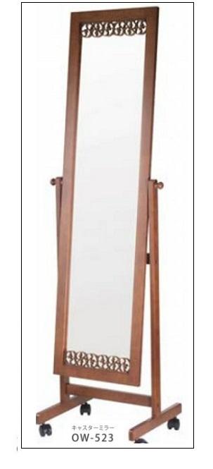 安い割引 スタンドミラー 玄関ミラー 鏡 ミラー アジアン 姿見 鏡 おしゃれ 玄関ミラー スタンドミラー ドレッサー キャスター アジアン キャスター, たらいうどん 山のせ:e304c06a --- pokemongo-mtm.xyz