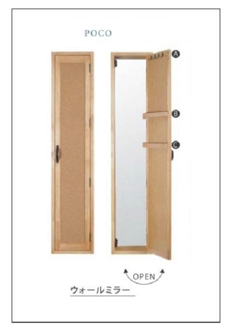 ウオールミラー 鏡 ミラー  姿見 鏡 おしゃれ 玄関ミラー 壁ミラー ドレッサー 北欧 コルク