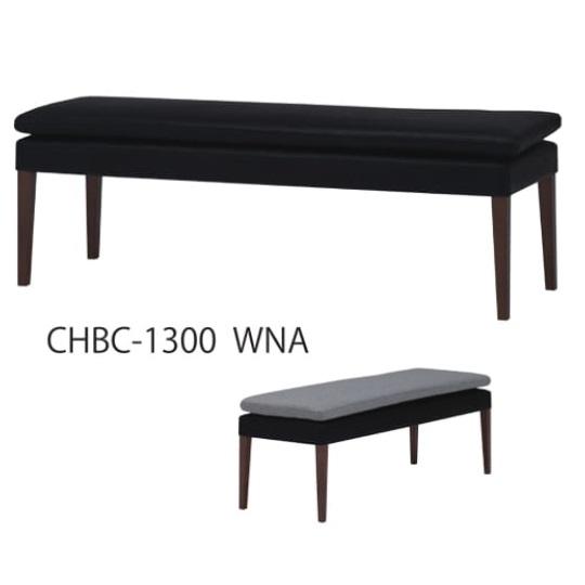 ダイニングベンチ ベンチチェア イス 幅130cm ベンチ イニングチェア 木製 北欧 おしゃれ ブラック ミキモク ベンチ単品