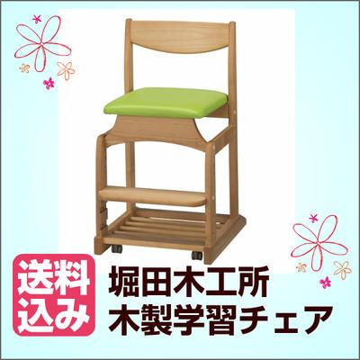【日本製】学習チェア イス アルダー材 自然塗料 2017版