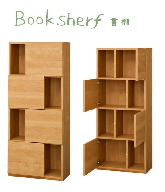本棚 書棚 飾り棚 ディスプレイラック 収納ラック シェルフ 壁面ラック ハイタイプ 壁面タイプ 60cm 完成品 国産 日本製 オープン