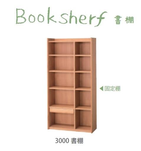 本棚 書棚 飾り棚 ディスプレイラック 収納ラック シェルフ 壁面ラック ハイタイプ壁面タイプ 幅80.2cm 完成品 国産 日本製 オープン